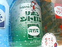 200506181051.jpg