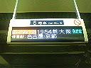 200507171946.jpg