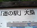 200507310935.jpg