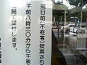 200509100930.jpg