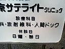 200509171131.jpg