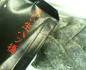 200512131549.jpg