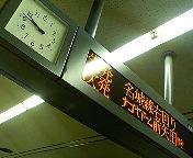 200512262147.jpg