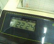 200603032223.jpg
