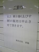 Dvc00044