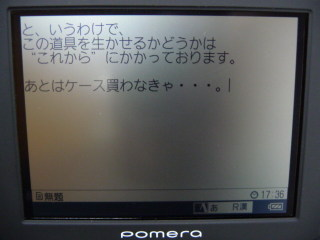 P1000269