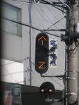 Photo246