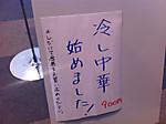 Img_3083