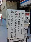 Img_5514