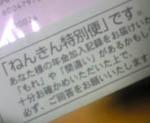 Dvc00031